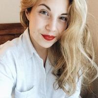 Alexandra Cossack