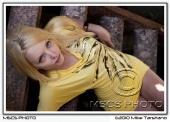Christie N