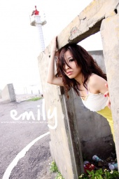 Emily Fu
