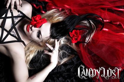 CandyLust