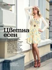 Kristina Freedom