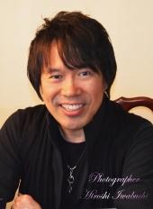 Hiroshi Iwabuchi