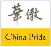 China Pride Studio