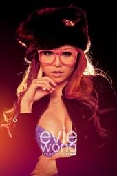 EvieWong