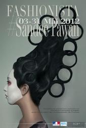 Sandee Pawan