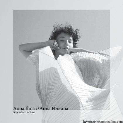 Anna Ilina