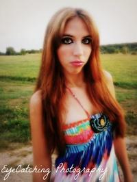 Amber Hannah