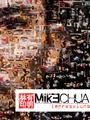 Mike Chua