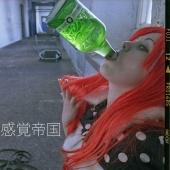 Poison_Glamour