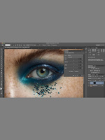 How to Whiten Eyes Naturally in Photoshop