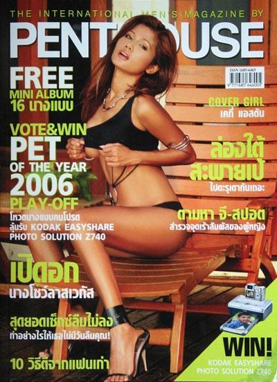 Thailand Jun 23, 2006 Adam Yurman Penthouse Thailand