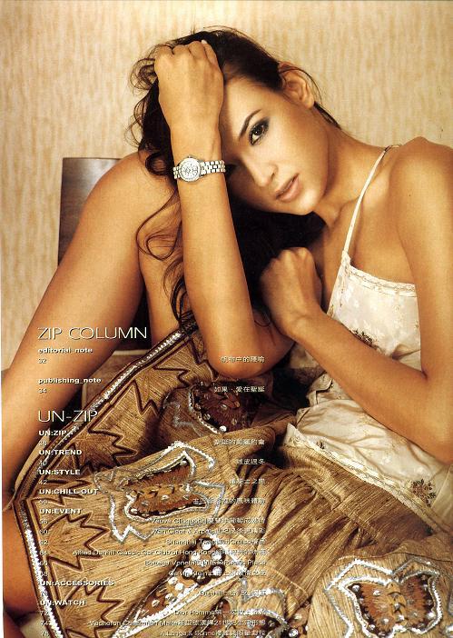 Hong Kong Apr 16, 2007 Irina Proferenko ZIP Magazine