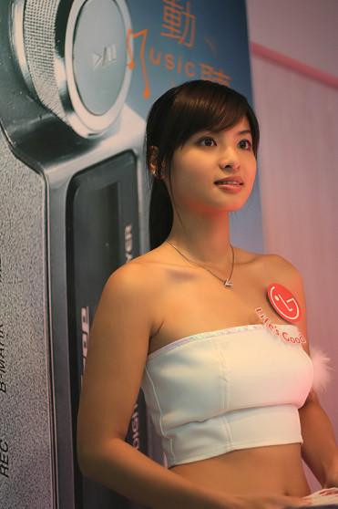 Taiwan Jun 23, 2007 Naomi LG Show