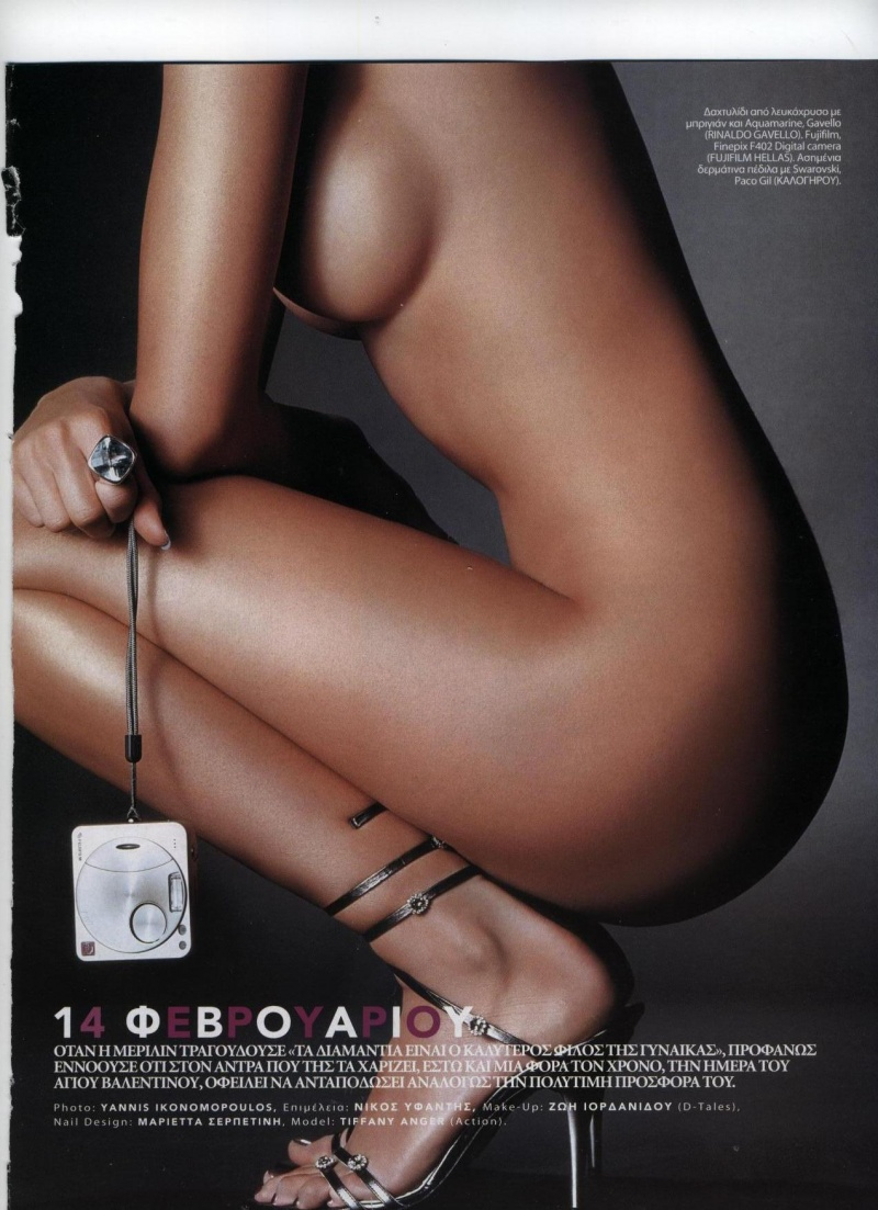 Sep 13, 2007 Status Magazine/ Athens, Greece