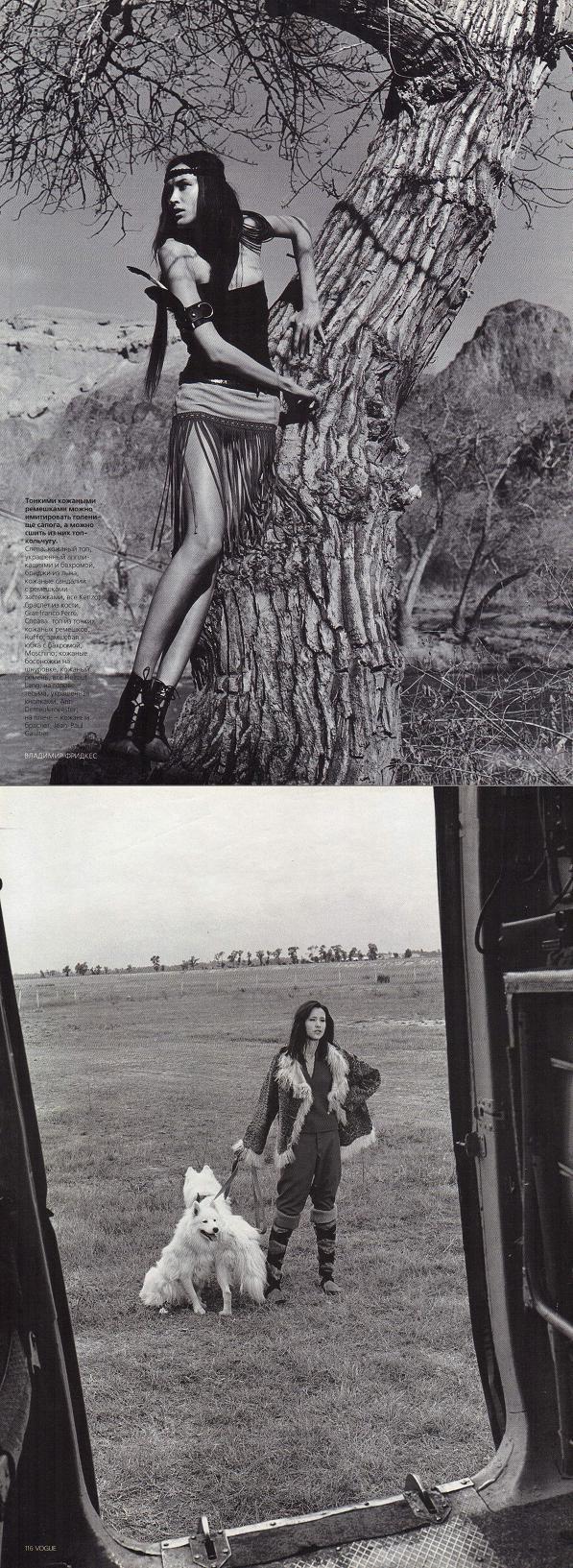 ALA Nov 05, 2007 VOGUE Magazine