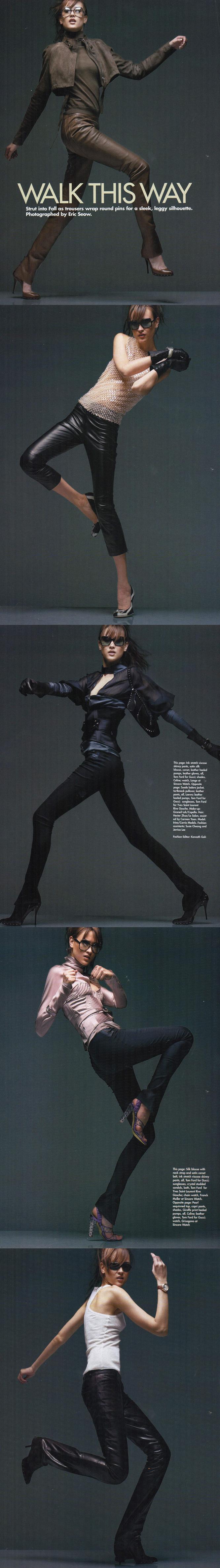 Nov 19, 2007 ELLE Magazine