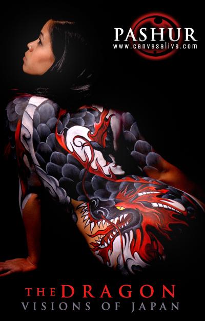 Studio/ Body Art by: Pashur Jan 20, 2008 Wind and Spirit/Pashur