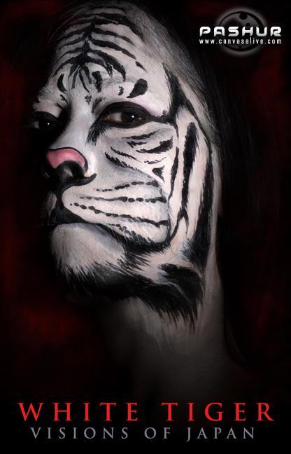 Wind and Spirit Photography - Orlando Feb 11, 2008 Pashur / John Overton White Tiger