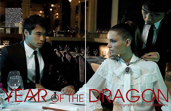Mar 18, 2008 DAVID ANTHONY (www.davidanthonyphotographer.com)  SOAK MAGAZINE Editorial for ANU (www.anujewelry.net)