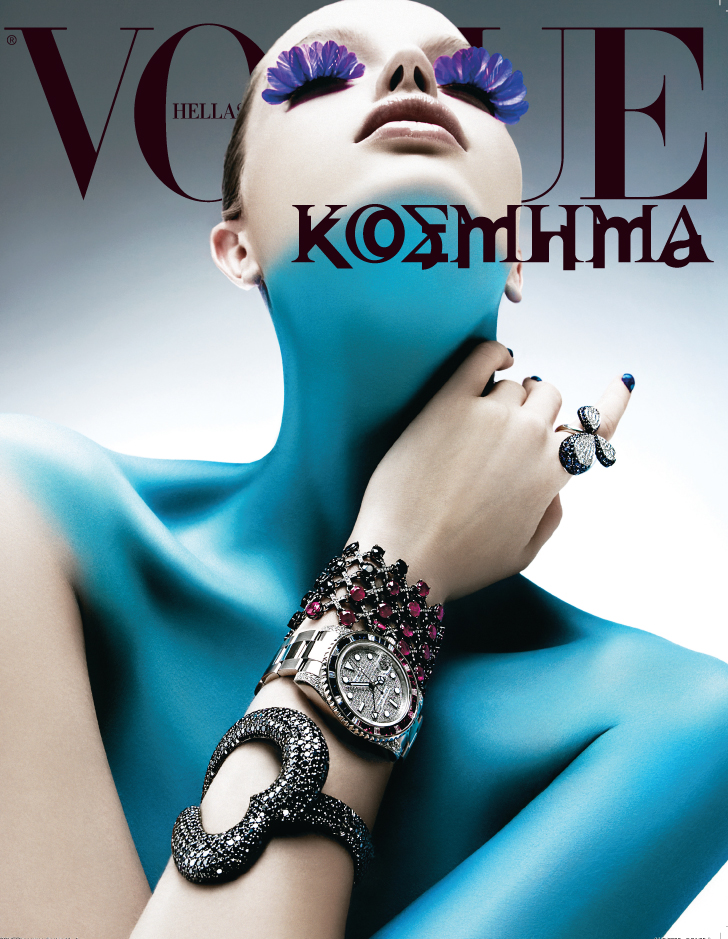May 01, 2008 vogue hellas cover