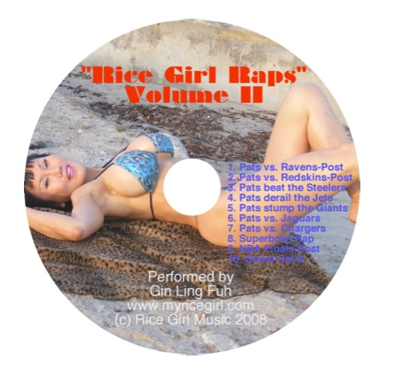 undisclosed Oct 14, 2008 yes Rice Girl rap album photo