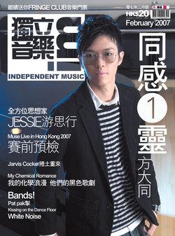 Male model photo shoot of Eddie Kwok Photography in Hong Kong