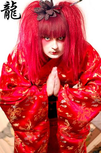 Southampton Dec 13, 2008 Kimono for Eva No Gainen
