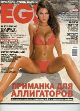 Jan 07, 2009 Ukraine magazine EGO