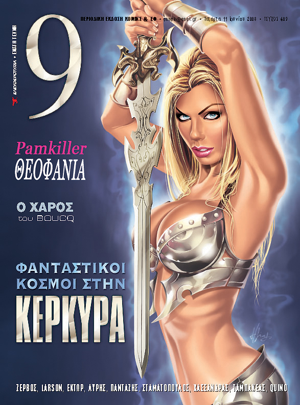 Athens/GREECE Feb 02, 2009 http://www.theofania.gr Cover of ELEFTHEROTYPIA - Most popular greek newspaper