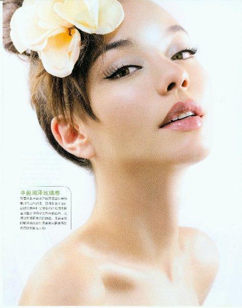Beijing Feb 23, 2009 Hers Magazine China Hers Magazine China