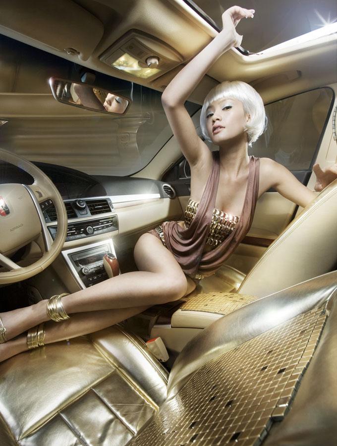 Mar 20, 2009 Maxim China - Roewe R550 - MUA:Fei Fei, Styling: Cecilia Lou, Model: Yiyi