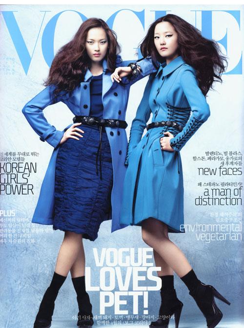 Mar 25, 2009 Vogue Korea April 2008