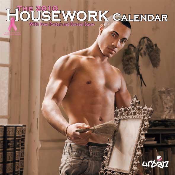 Shot in Cuba Mar 29, 2009 Urban Photography 2009 Housework Calendar 2010