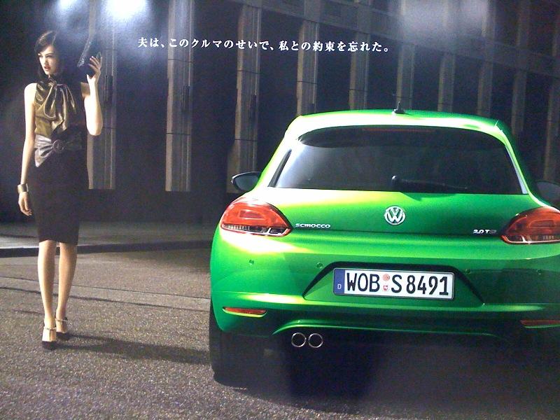 Tokyo, Japan Jun 09, 2009 VW advertisement 2009