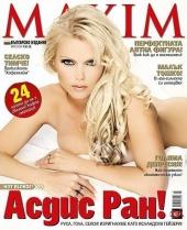 http://photos.modelmayhem.com/photos/090618/03/4a3a167797380_m.jpg
