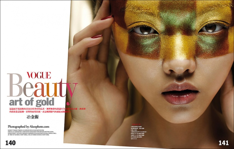 Jul 08, 2009 ©AkosPhoto.com Rila Fukushima,the new Wolverine Girl, here for Vogue Taiwan