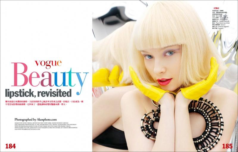 Jul 08, 2009 ©AkosPhoto.com Vogue Taiwan