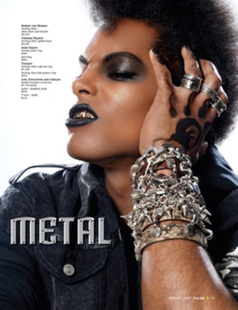 Aug 03, 2009 METAL!!!!