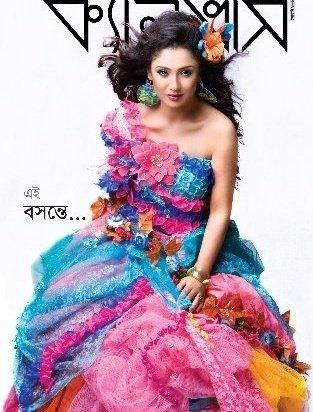 dhaka Aug 09, 2009 costume design for magazine