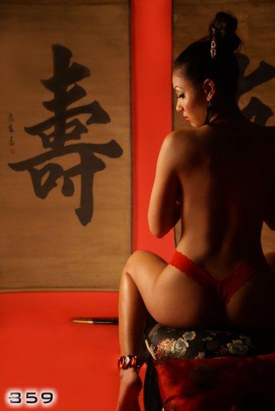 Sep 23, 2009 KT samurai