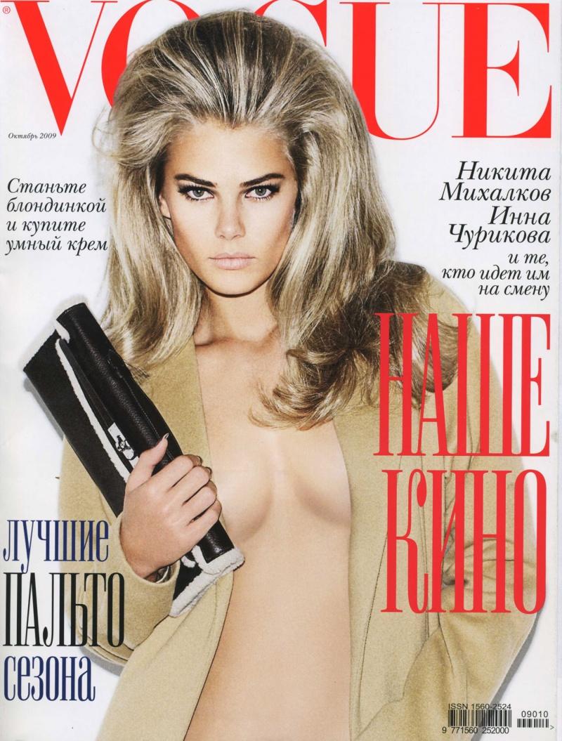 Moscow Russia Oct 15, 2009 Matt Irvin Vogue 2009 Oct - Russia by Matt Irvin