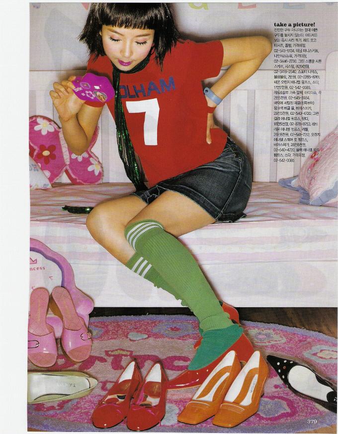 SOUTH KOREA Oct 18, 2009 Cosmopolitan girl Cosmopolitan girl