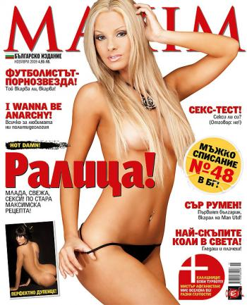 La Oct 20, 2009 Maxim Cover ,Bulgarian Issue -nov 2209