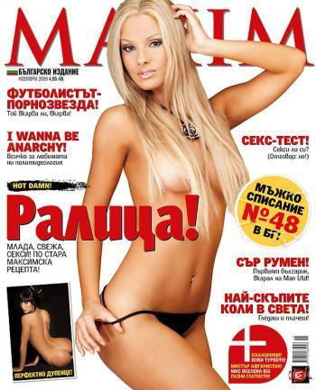 La Oct 20, 2009 Maxim Cover ,Bulgarian Issue -nov 2209