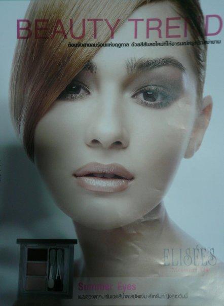 Bangkok Nov 11, 2009 Beauty Trend loreta fishta