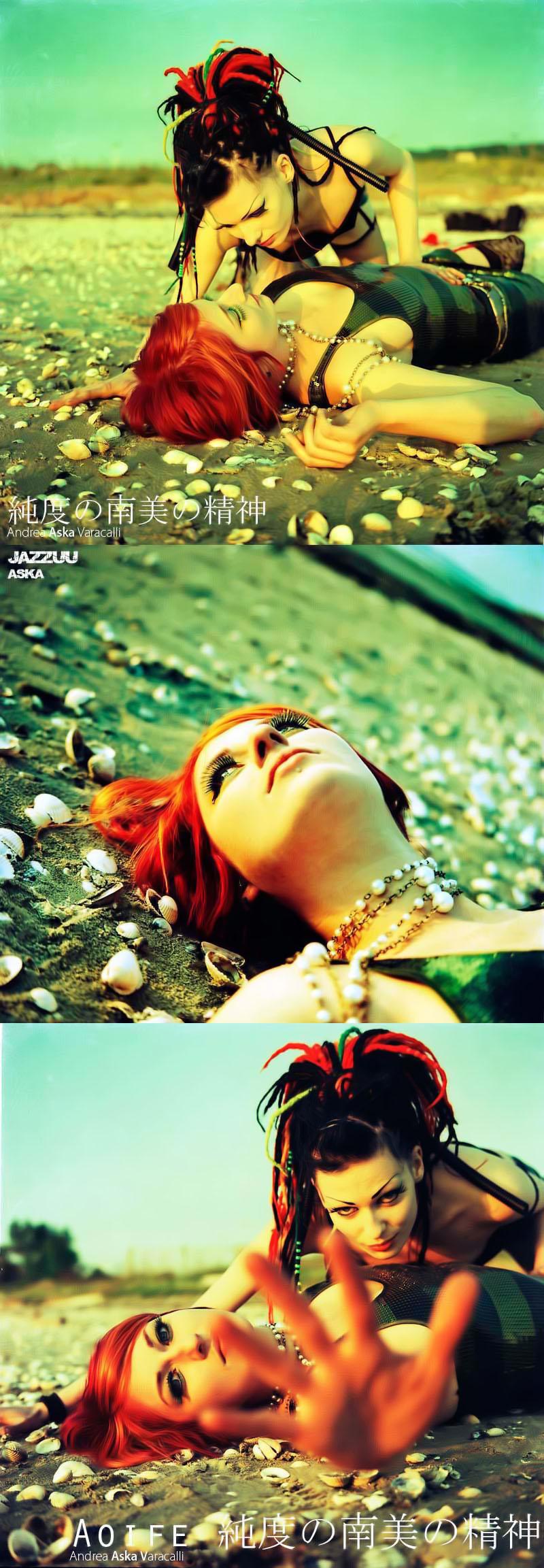 Ibiza Nov 22, 2009 Andrea Aska Varacalli Saffos Romance