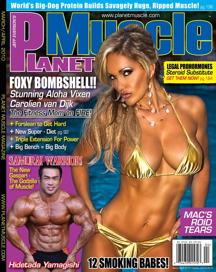 Jan 29, 2010 Planet Muscle Cover March 2010