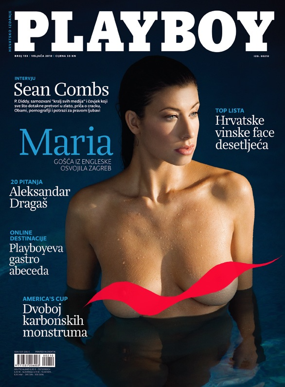 Mar 03, 2010 Playboy FRONT COVER of my Playboy Centrefold