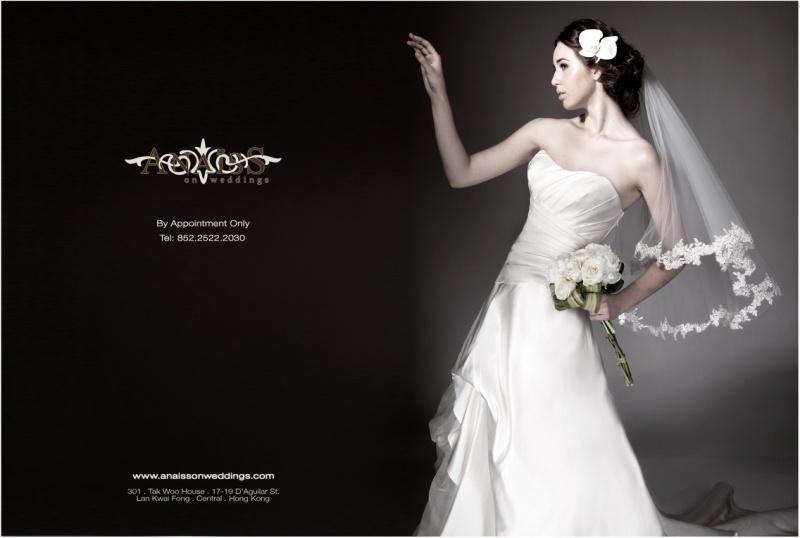 Jan 24, 2011 Anaiss on Weddings Ltd
