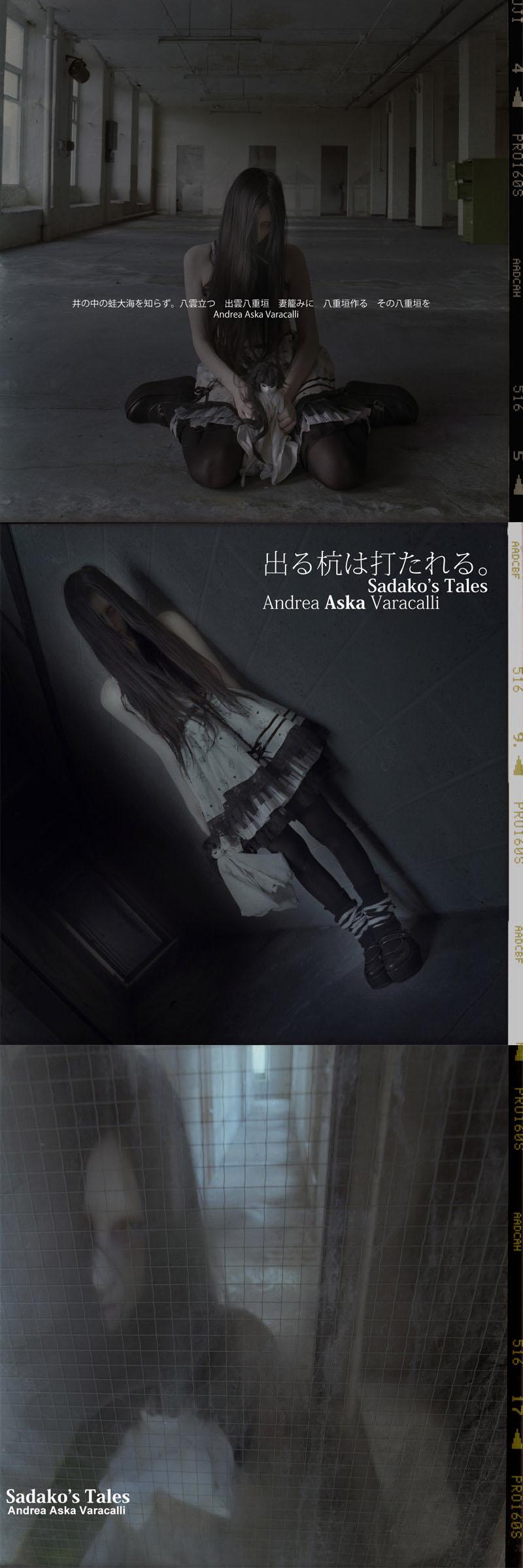Osaka Mar 15, 2011 Andrea Aska Varacalli Sadakos Tales